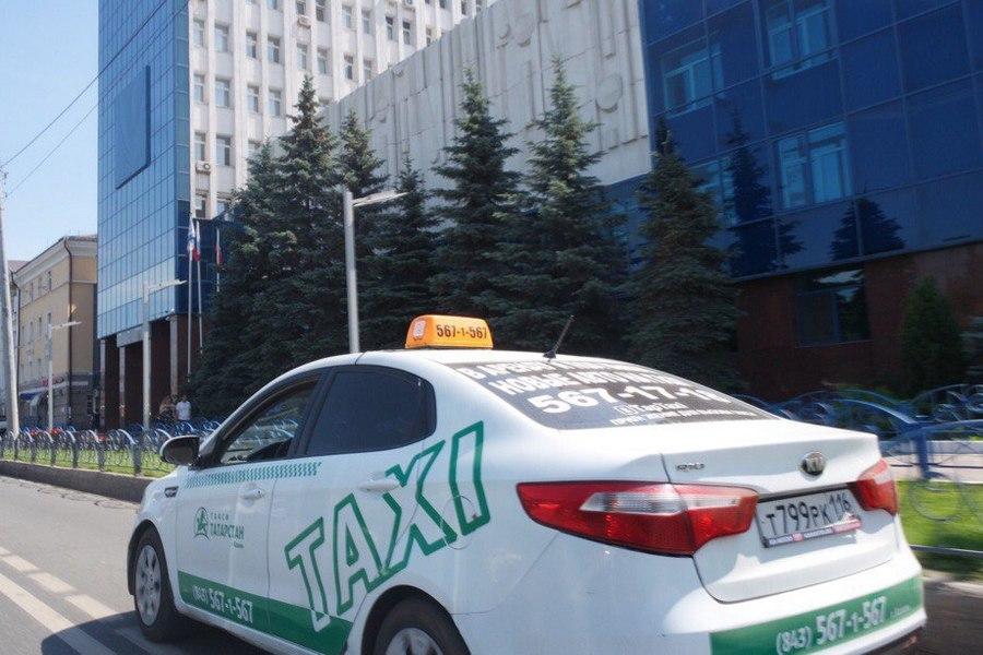 Запуск первого интеллектуального такси